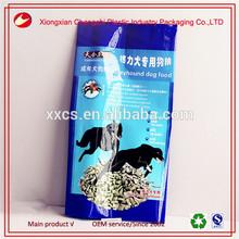 PET/Nylon material dog treats plastic packaging bag dog pet food bag