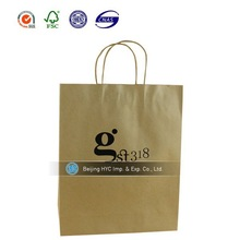 Luxury shopping customed standred size kraft paper bag supplier in china
