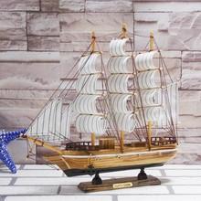 33CM Wooden Antique Sailing Ship Model