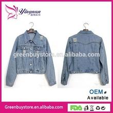2014 Fashion Style Women Jeans Coat Frayed Denim Jacket