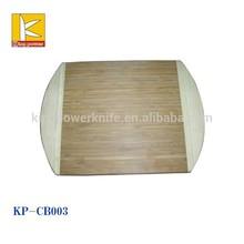 utility wooden cutting board