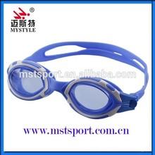 China mask swim goggles amazon uk adult