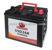 dry charged battery 12V JIS Maintenance Free Car Battery 60Ah dry charged car battery n55 55D26R