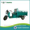 gear motor 3 wheeler 3 wheeler made in china electric 3 wheeler for loading