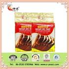Low sugar yeast powder for bread