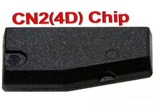 2014 hot sale and professional CN2 Copy 4D Chip 10pcs per bulk with best price