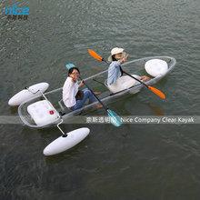 double sits fishing kayak,fishing boat,fishing canoe for sale/2014 New China Beautiful Kayak boat good quality/Cheap