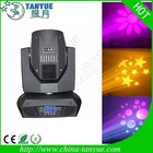 2014 new product kaleidoscope for 330w 15r beam moving