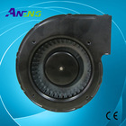 long life dc centrifugal fan for cooling 24v