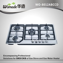 Best quality 80cm general gas cooker,gas stove