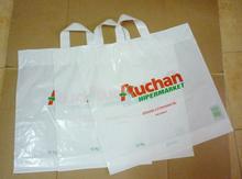 beautiful With cardboard Customized printed soft loop handle bags