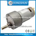 Ds-37rs395 12 v 24 v 37 mm de corriente continua con reductor motor con doble eje