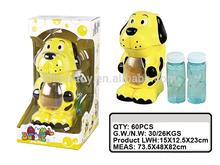 Electric Bubble Machine Dog Bubble Gun Toys For Kids