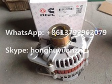 6CT Diesel engine parts 4930794 C4930794 Alternator 28V 70A for heavy trucks and construction Machinery