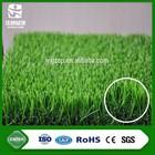 Artificial plastic grass landscape products