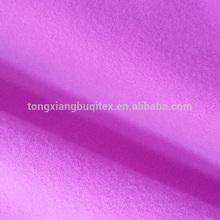 polymide strech fleece weft knitting fabric for sports wear