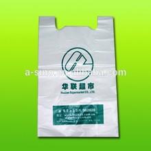 Side gusset heat seal garbage bag , plastic garbage bag