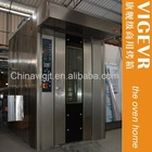 OVEN manufacturer supplier hot selling gas rotary rack oven