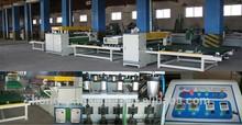 qingdao woodworking machinery trade