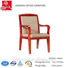 ticari yüksek denisty köpük meditasyon ofis mobilya sandalye d8036
