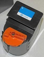 Compatible CANON NPG-35/GPR-23/C-EXV-21 Toner Cartridge