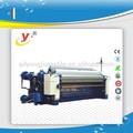 水ジェット織機メーカー青島/繊維機械部品/ドロップワイヤ織機用