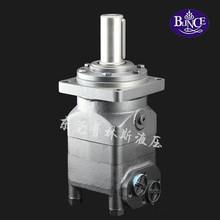 OMT High Torque Hydraulic Motor 160 200 230 250 315 400 500 630 800 Hydrolic Moter/Hydraulik Motor/Hidrolik Motoru