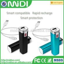 portable power bank 2600mah lipsticks style with LED display