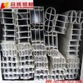 جميع أنواع الألمنيوم البثق من الصين