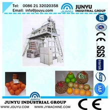 China supplier high quality fruit net bag packing machine cement bag packing machine