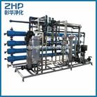 ZHP-JSW-3000 countertop alkaline and antioxidant water filter