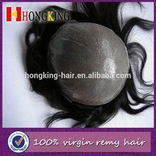 Virgin Hair Super Invisible Thin Skin Fashion Toupee