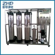 ZHP-JSW-2000 drinking water plant in west bangal
