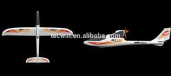 new fashion 2.4G glider , new R/C toy, hobby remote control toys, fantasy R/C toys, soarer,air sailer