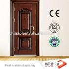 enterior steel securty door PLT-24