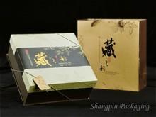 custom design packaging paper box small quantity
