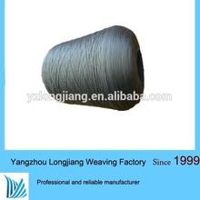 professional spandex covered yarn,polyester spun yarn supplier for socks