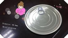 401(98.9mm) Dry food lid