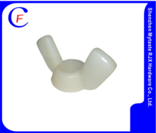 White/black M2-M16 plastic wing nut,plastic wing nut for factory cost