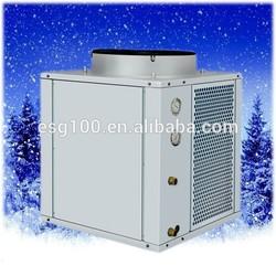 Evi Heat Pump Winter Low Temperature Heat Pump 180W/DW