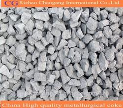 Metallurgical coke low sulfur 10-2mm