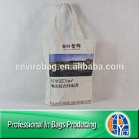 Lead-free Transfer Printed Cotton Fabric Sling Bag