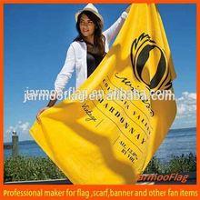summer swimming beach towel