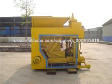 DMYF-6A new design animal salt mineral licking block press machine