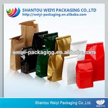 Customized printing paper bag packaging design