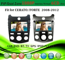 gps software for car stereo fit for Kia Cerato Forte 2008 - 2012 automatic version with radio bluetooth gps tv pip dual zone