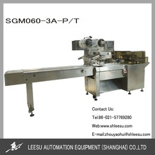 SGM060-3A-P/T full servo drive 3 sides seal horizontal pillow automatic form fill seal packing machine