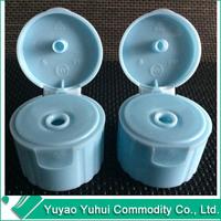 Yuyao ISO9001 flip top 24/410 plastic bottle cap seal