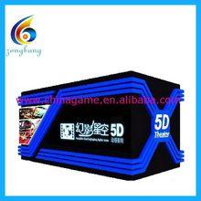 Popular professional 4d 5d 6d cinema cabin