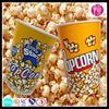 2014 Hot Sale Custom Printed Popcorn Box